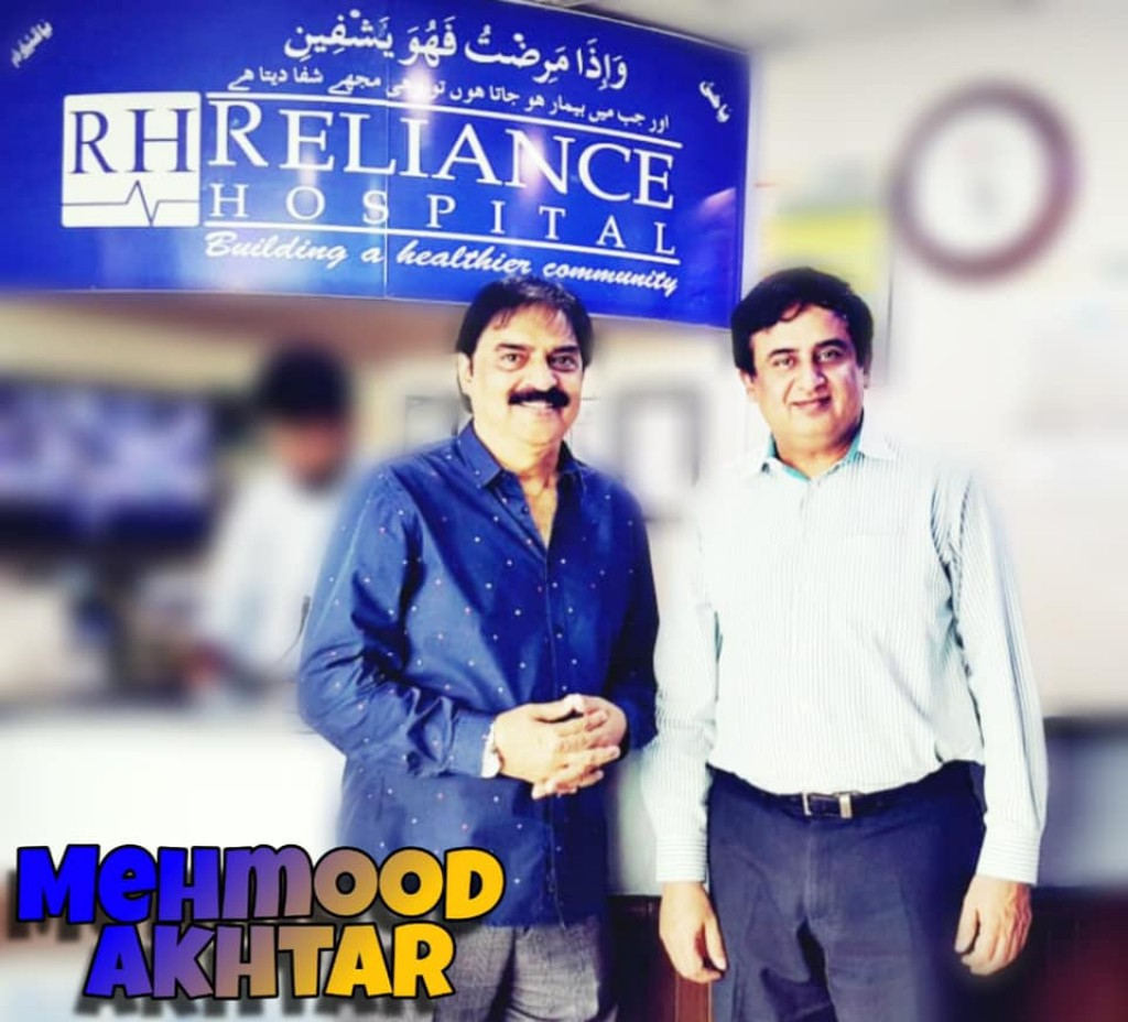 Celebrities at Relience